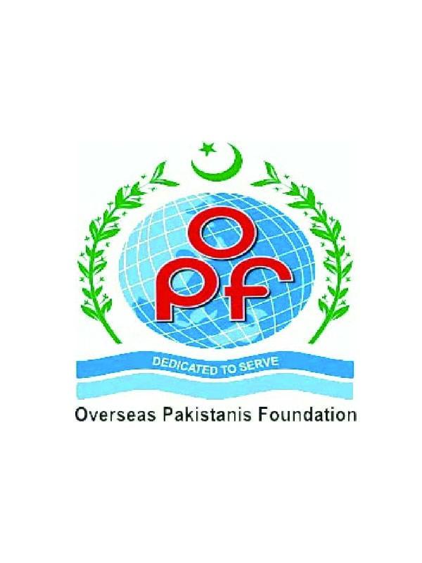 OPF School